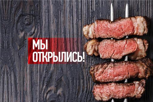 GRAND Урюк Мытищи